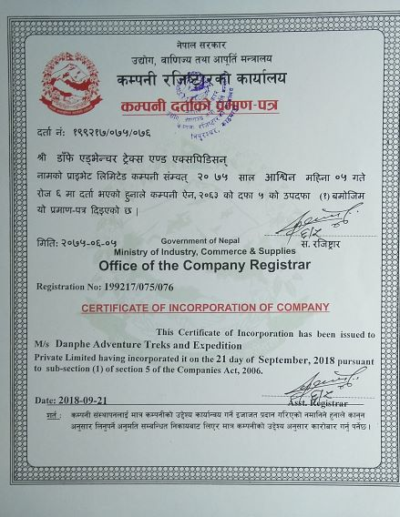 certificate from Government of nepal - Legal Document