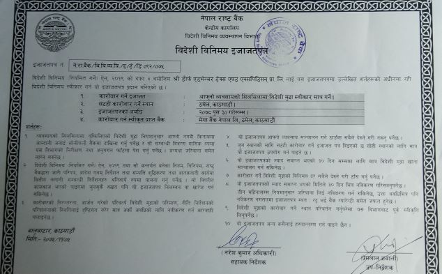 Licence from Nepal Rastra Bank - Legal Document