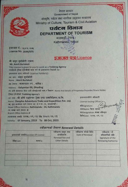 Licence from the Tourism Division, Government of Nepal - Legal Document